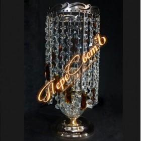 Настольная лампа Анжелика Елочка цветная