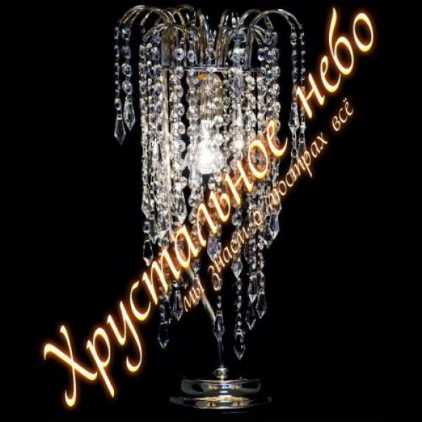 Настольная лампа Зима №2