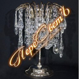 Настольная лампа Зима Капля