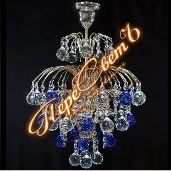Люстра Брызги шампанского Плюс Шар 40 цветная
