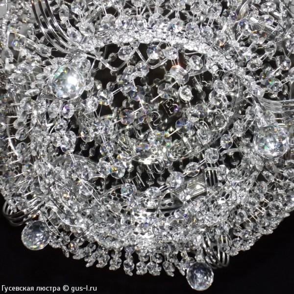 Люстра Кольцо Сетка 1043 Шар